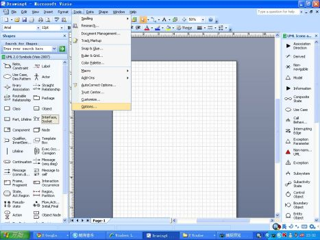 How to add UML template into MS visio2007 | office 2007 for you